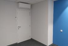 Daikin Perfera. Koelen/verwarmen van een meeting room.